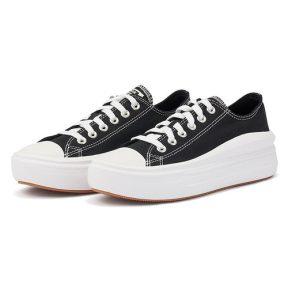 Converse – Converse Chuck Taylor Move 570256C – 00945